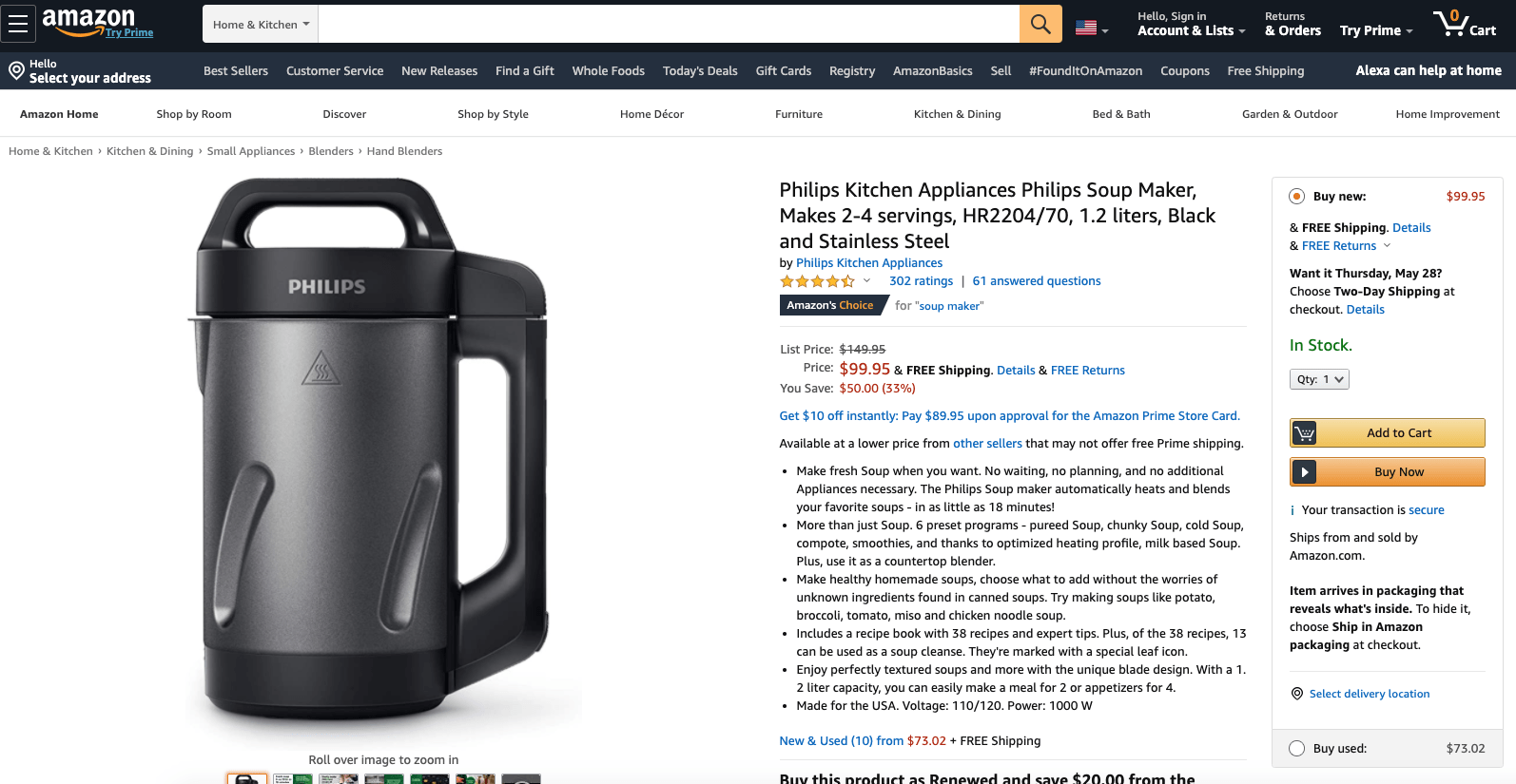 Philips stainless steel soup maker Amazon listing